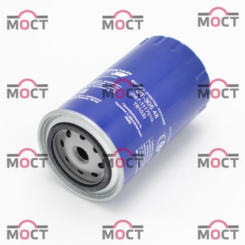 Фильтр очистки топлива ФТ-305.48 (047-1117010)